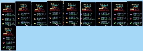 破天一剑sf网站发布网,10大乐透来袭 《新破天》元旦活动抢头彩