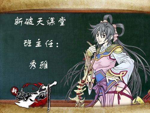 """破天一剑sf发布,190""""盛京风云""""新服11月28日傲气驾临火爆开放!"""